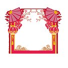 Mid-Autumn Festival for Chinese New Year frame